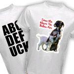 Adult T-Shirts